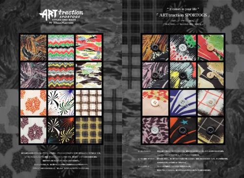ART18F.png