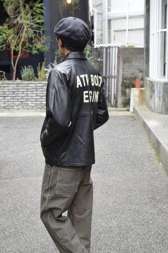 ATD2.jpg