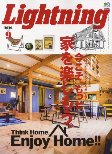 Lightning20_09-745x1024.jpg
