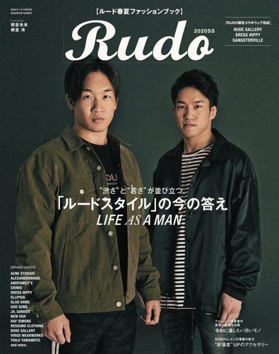 RUDO_2020SS表紙_page-0001-768x971.jpg